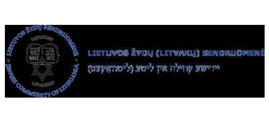 Lietuvos žydų (litvakų) bendruomenė